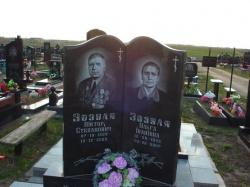 Памятники №019