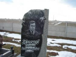 Памятник № 035