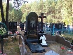 Памятник № 06