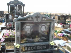 Памятники №012