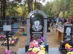 Памятник № 09