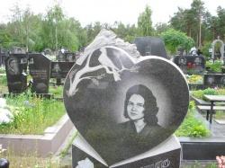 Памятник № 065