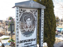 Памятник № 030