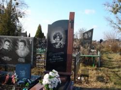 Памятник № 010