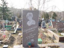 Памятник № 077