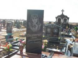 Памятник № 031