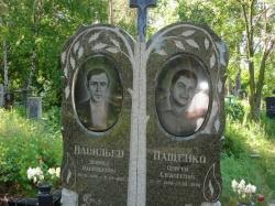 Памятники №029