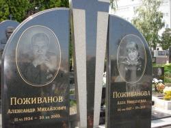 Памятники №054