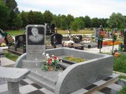 Памятник № 028