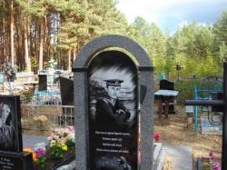 Памятник № 08