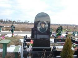 Памятник № 038