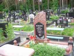 Памятник № 055