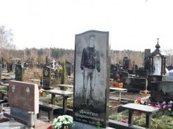Памятник № 087