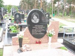 Памятник № 024