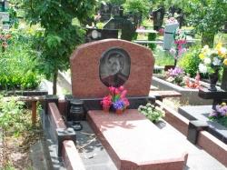 Памятник № 050