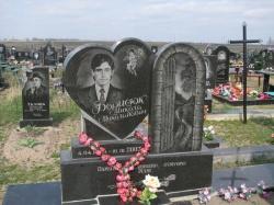 Памятник № 063