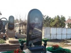 Памятник № 080