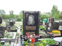 Памятник № 042