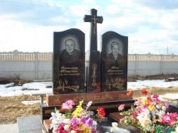 Памятники №016