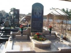 Памятник № 078