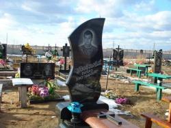 Памятник № 032