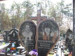 Памятники №039
