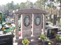 Памятники №044
