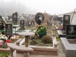 Памятник № 064
