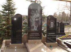 Памятники №051