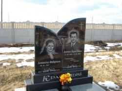 Памятники №015
