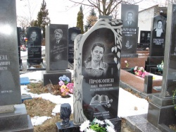 Памятник № 029