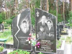 Памятники №030