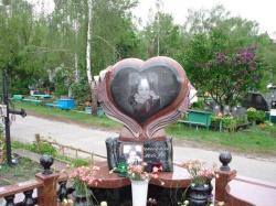 Памятник № 072