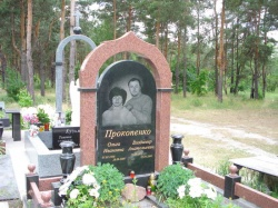 Памятники №034