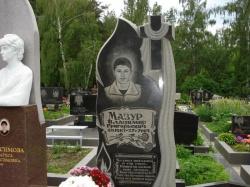 Памятник № 053