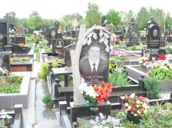 Памятник № 022