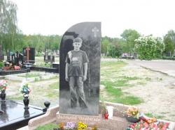 Памятник № 021