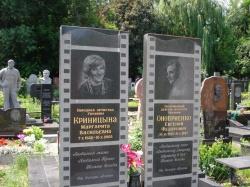 Памятники №056