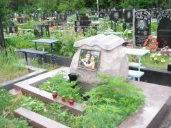 Памятники №032