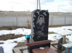 Памятник № 036