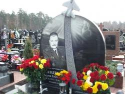 Памятник № 092