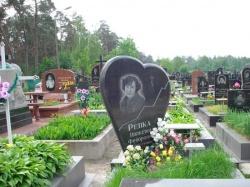 Памятник № 069