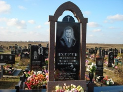 Памятник № 014
