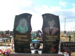 Памятники №014