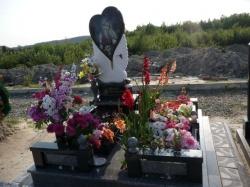 Памятник № 097