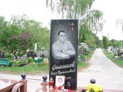 Памятник № 023