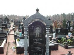 Памятник № 090