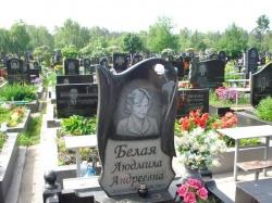 Памятник № 095