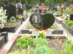 Памятник № 066