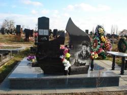 Памятники № 03